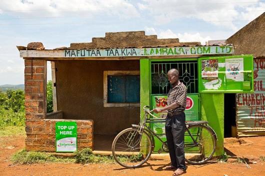 strings attached uganda