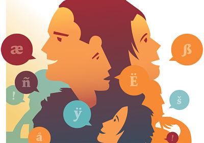 Mother Language Day Celebrates Language Diversity | The ...