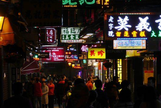 Poverty in Macau
