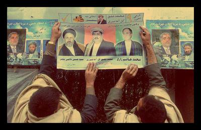2014_Afghan_Presidential_Election