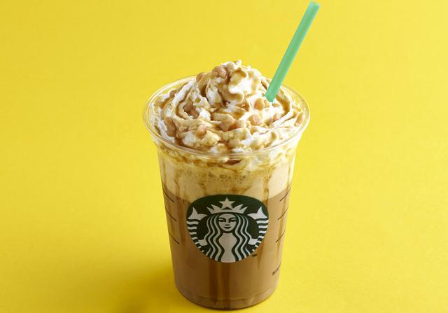 Starbucks' Partnership with ECI