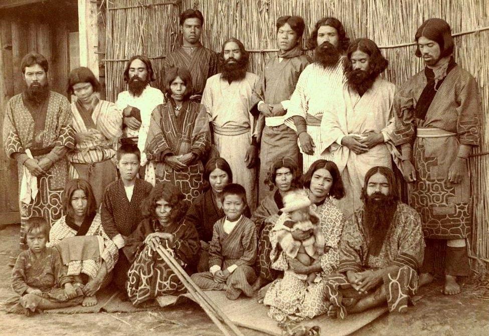 Japan's Indigenous People
