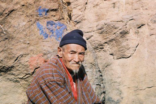Bhutan Refugees