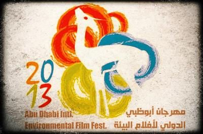 AD-Film-Festival