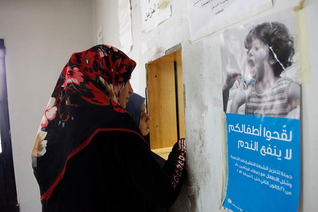 A Global Health Institute in Lebanon
