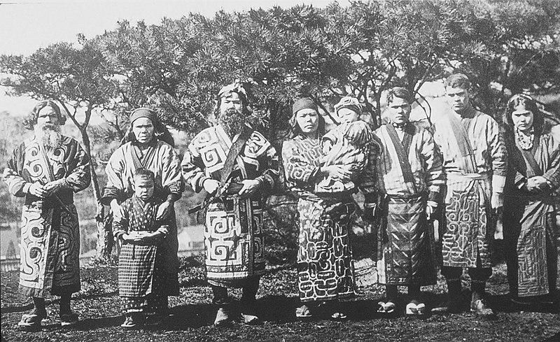 Ainu Education