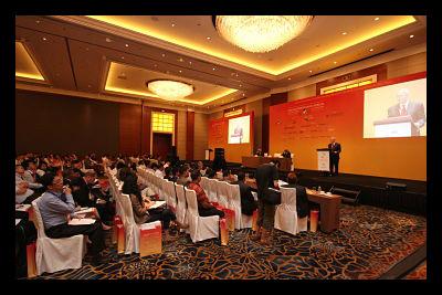 Asia Microfinance Forum