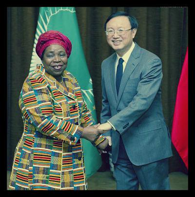 China's African Partnerships