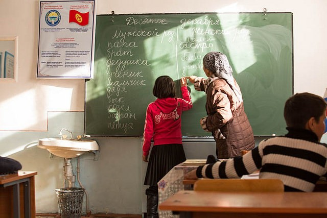 Current Education in Kyrgyzstan