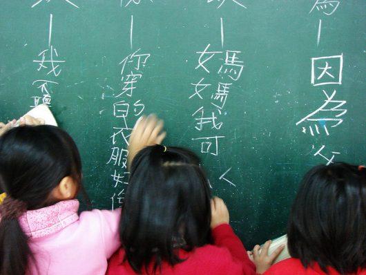 Education in Taiwan