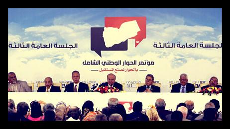 Federal_Regions_in_Yemen