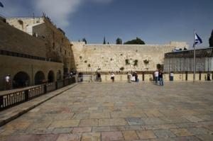 Five Israeli Charities