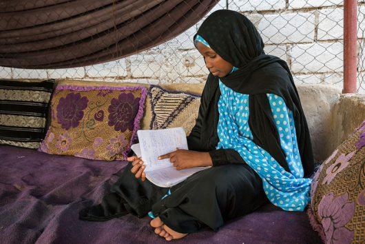 Girls' Education in Mauritania
