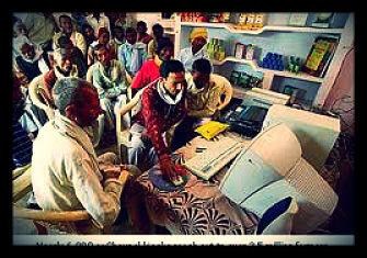 India_Technology