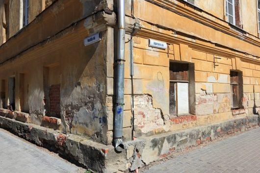 Latvia Poverty Rate