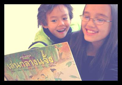 LitWorld_global_child_literacy