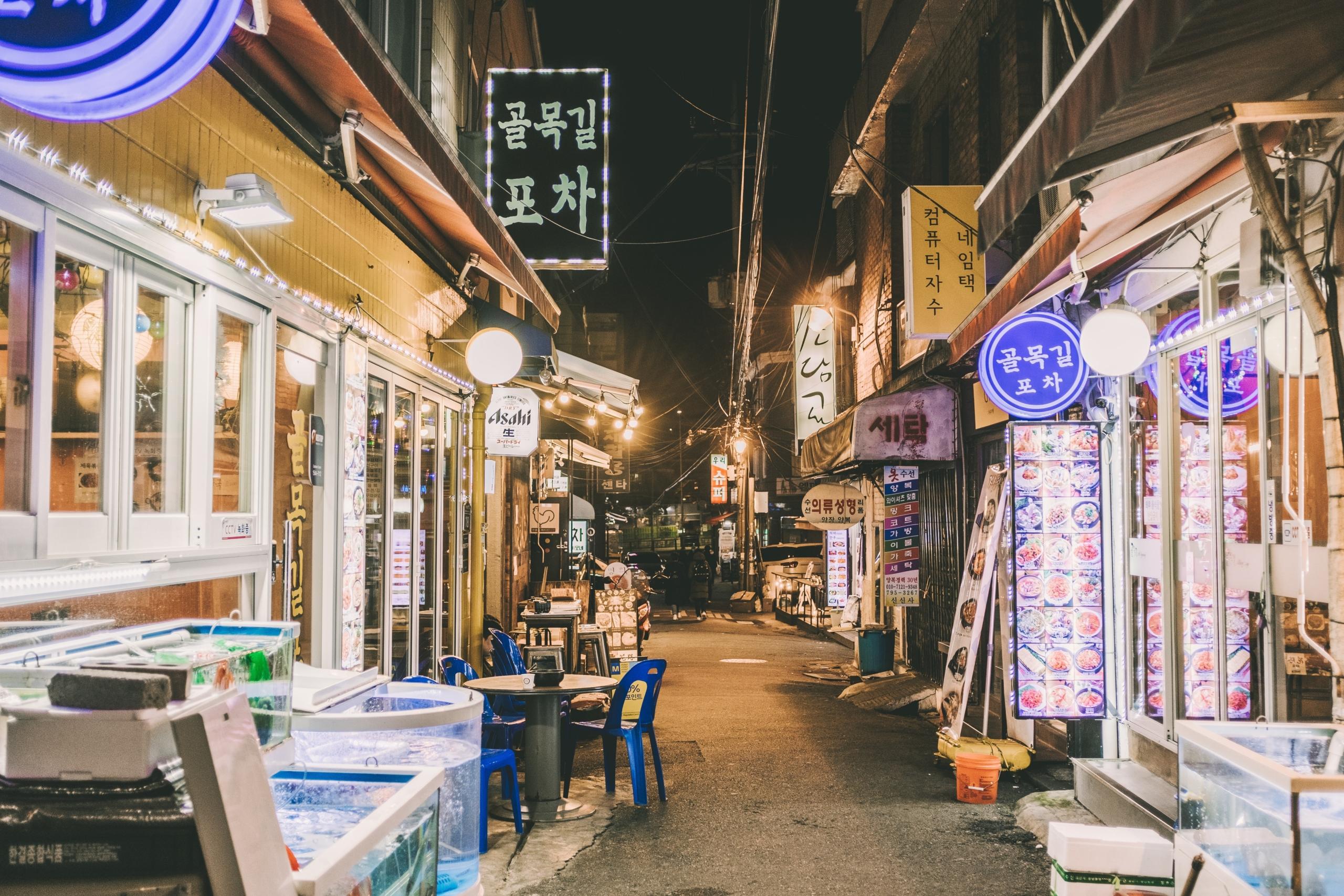 Philanthropy in South Korea