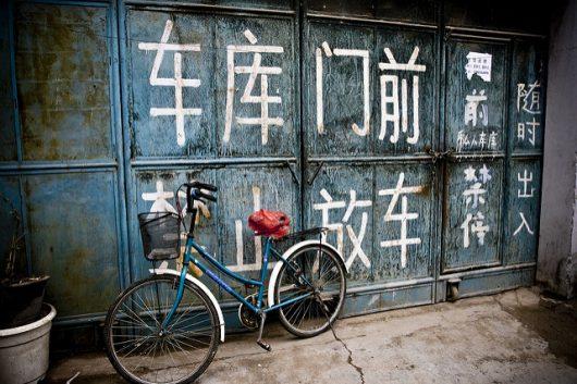 Poverty in Beijing