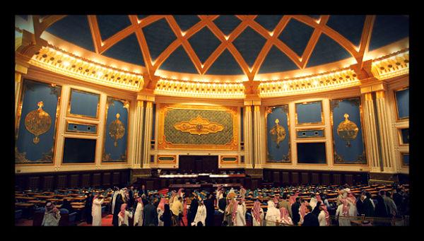 Shura Council Chambers