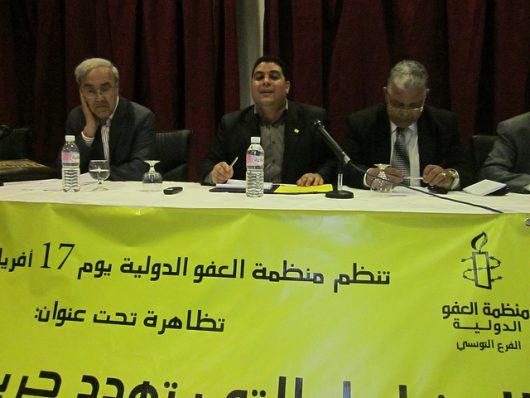 Tunisia's Human Rights