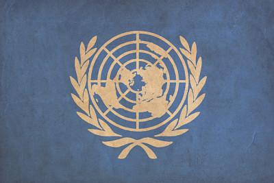 If the United States Leaves the U.N.