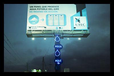 Water-Billboards