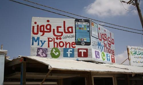 Wifi in Zataari Refugee Camp, Jordan, Said to 'Save' Residents
