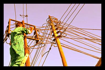 electrify_africa