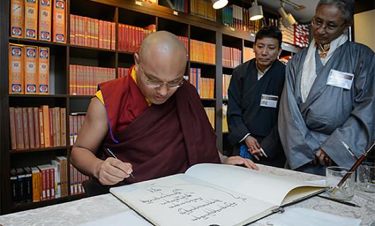 Preserving Tibet