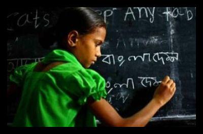 success_stories_south_asia_education_bangladesh