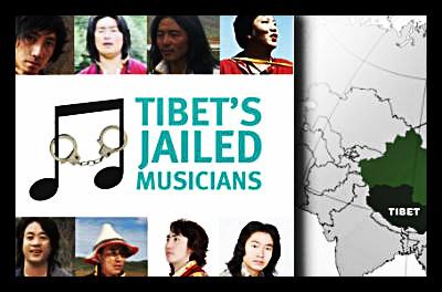 tibetan_jailed_musicians